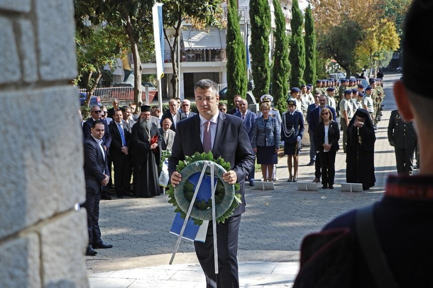 Ημέρα Μνήμης ΜακεδονικούΑγώνα