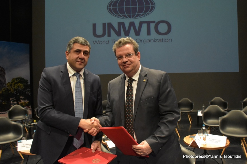(8th UNWTO International Μeeting on Silk Road Tourism) στο ΑΠΘ.