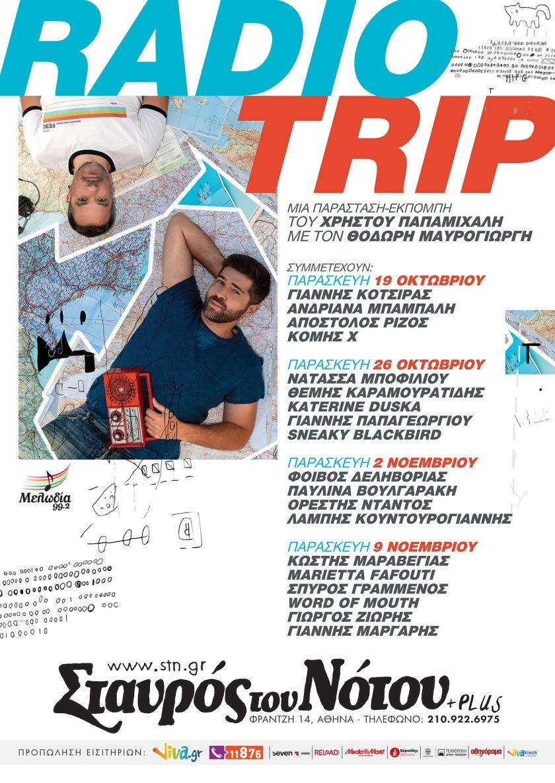 radio_trip_poster