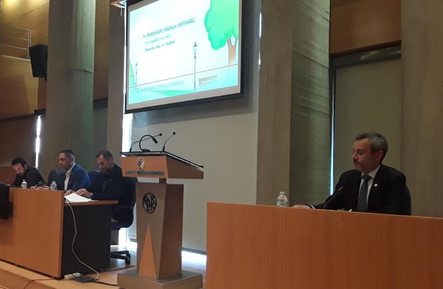 Κίνητρα για την ευαισθητοποίηση των πολιτών σε θέματα περιβαλλοντικής προστασίας  εξήγγειλε ο ΚωνσταντίνοςΖέρβας