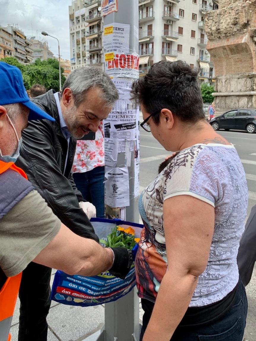 Συμμαχία Δήμου Θεσσαλονίκης – εθελοντών  για τοπεριβάλλον