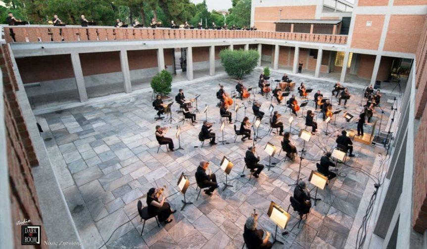 Οι 4 oρχήστρες της πόλης γιορτάζουν την Ευρωπαϊκή Ημέρα Μουσικής – 21 Ιουνίου2020