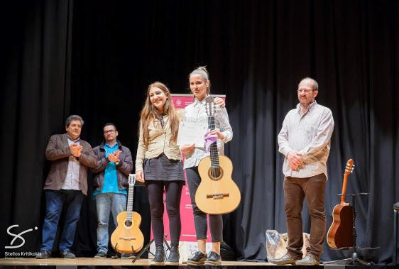 9ος Διαγωνισμός ΚιθάραςΚαλαμάτας