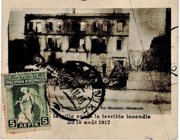 Επαναλειτουργία των εκθέσεων σε Αθήνα και Θεσσαλονίκη, σύμφωνα με τις οδηγίες του ΥπουργείουΥγείας.