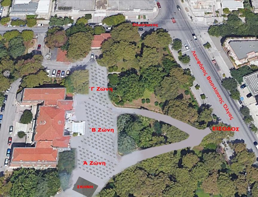 Ανάδειξη των κήπων της Βίλας Αλλατίνη σε χώρο Πολιτισμού με 4Συναυλίες
