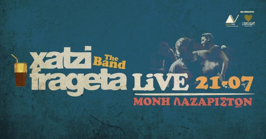 XatziFrageta The Band Τρίτη 21 Ιουλίου 2020 ΜονήΛαζαριστών